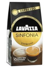 Coffee pads (pods) Lavazza Sinfonia Espresso 16pads
